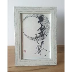 Peinture et calligraphie de Keiko Nogami