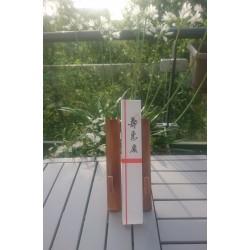 Boite de présentation, éventail de Kyoto.