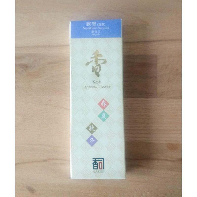 Méditation benzoin encens japonais awaji island koh shi collection four seasons