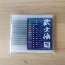 14 senteurs sencens japonais Awaji island koh shi