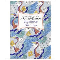 Japanese Patterns Livre de...