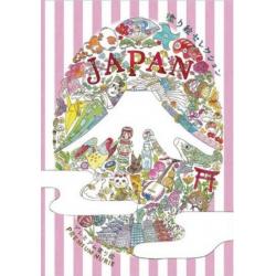 Motifs japonais...