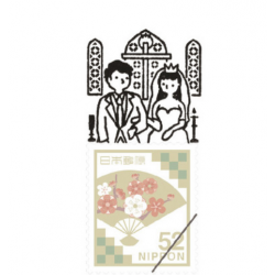 Mariage Tampon stamp Japon
