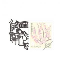 Good Job Tampon stamp Japon