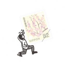 Porteur Tampon stamp Japon