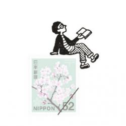 Lecteur ou lectrice Tampon...