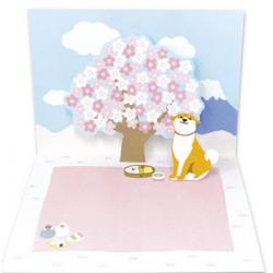 Carte postal POP UP Shiba...