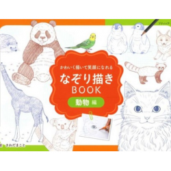 copy of Japanese Patterns...