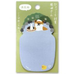 Sticky note shibata onsen