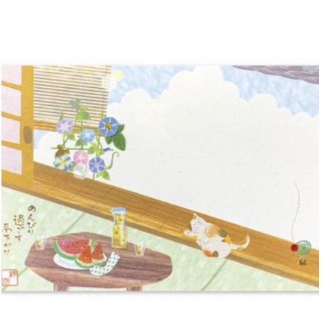 Carte postale active corporation papeterie japonaise.
