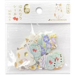 Stickers en papier japonais, avec une belle impression de feuille d'or, aux motifs d'été.