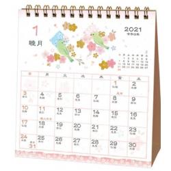 Japanese Style Hand Maid Flower Table-top Calendar 2021 active corporation