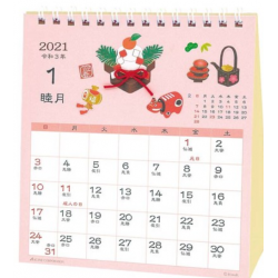 4 seasons calendar (two...