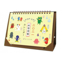 Bakemono Yokai Calendar...