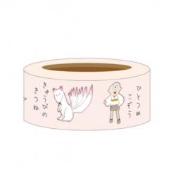 Washi tape yokai japanese stationery