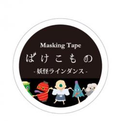 Masking tape yokai japanese stationery