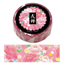 Washi tape Yuzen sakura World Craft