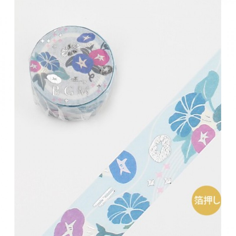 Japanese style Asagao Morning Glory Washi Tape BGM japanese stationery