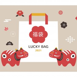 Lucky Bag from January 8 to 16 japanese sales