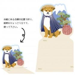 Sticky note shibata trip Hyokkori japanese stationery
