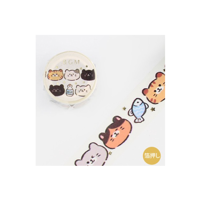 Washi tape representing small heads of naughty cats 2021 BGM