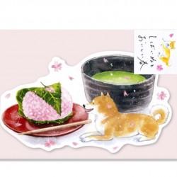 Sakura Japanese stationery...