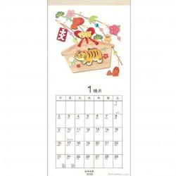 Calendar 4 seasons kakemono...