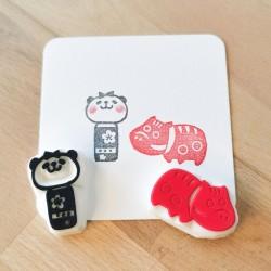 Set mingei 2, 2 tampons encreurs, Achahanko fait-main artisanat japonais