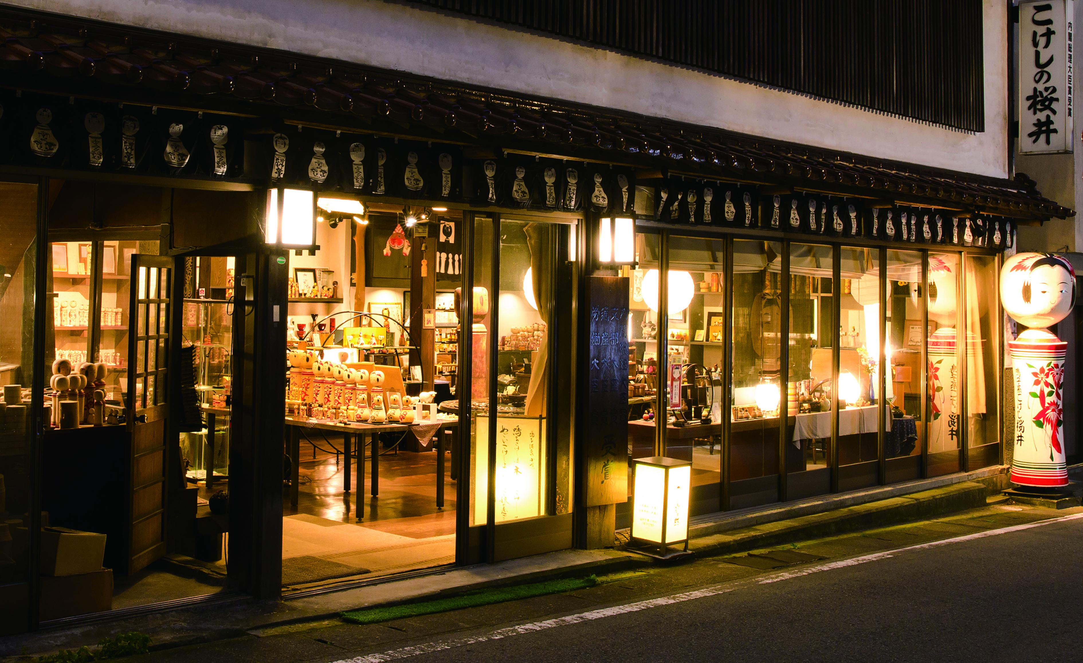 Magasin Sakurai Kokeshi Naruko Tohoku Japon