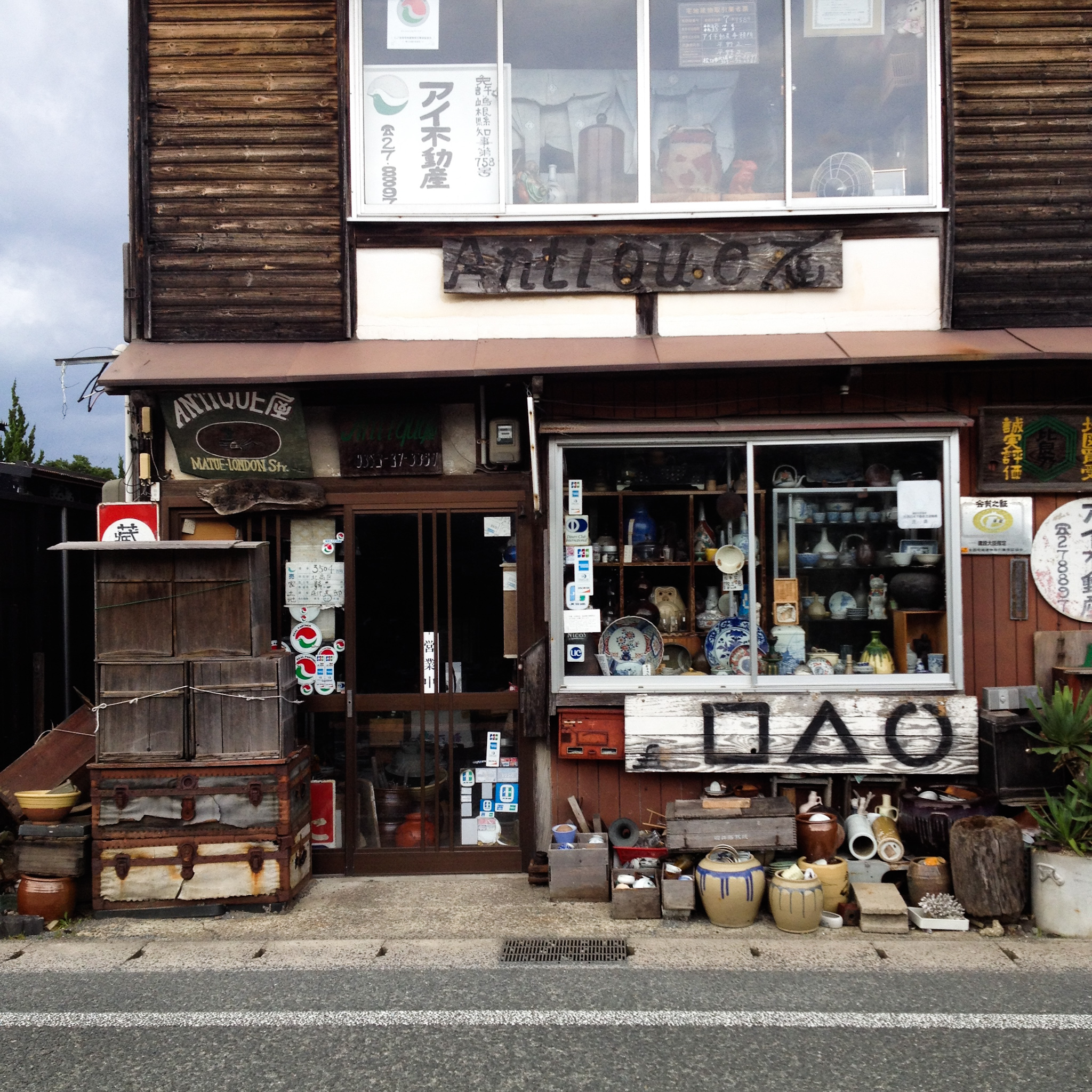 Trouvailles de Camille magasin japon antiquité vintage soie