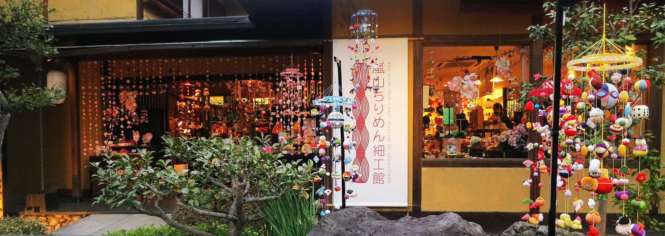 Magasin chirimen japon kyoto