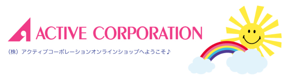 Active Corporation