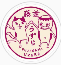 Fujinami Uzura