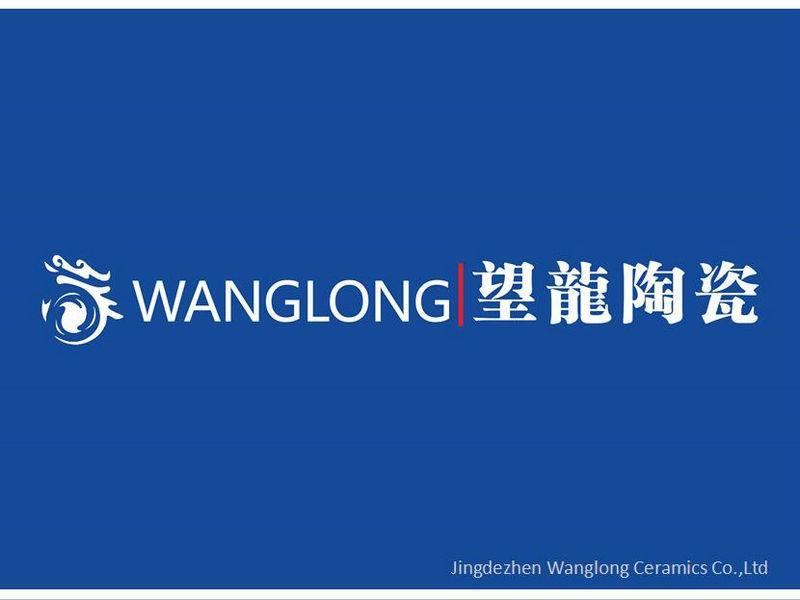 Wanglong Céramics