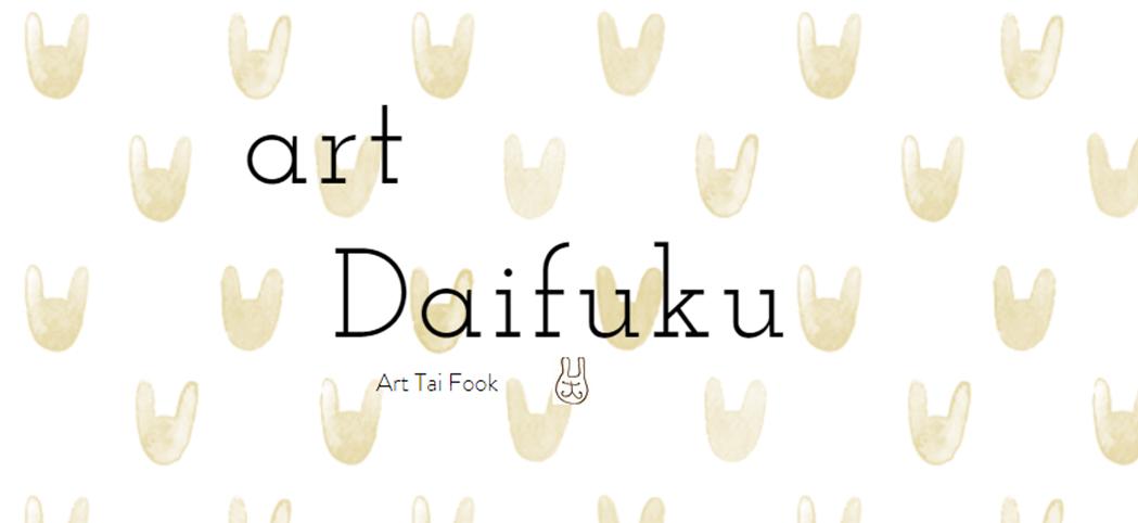 Art Daifuku