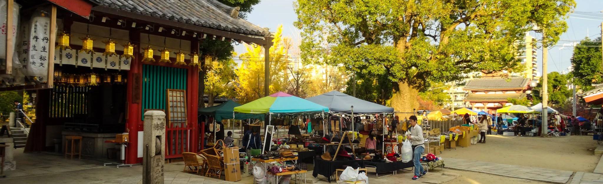 Faites les marchés et les boutiques japonaises  avec Camille